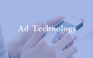 Ad Technology